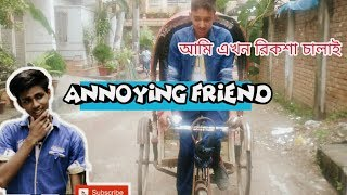 Annoying Friend - FunToos | NEW FUNNY VIDEO |by whole team