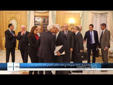 CONECT: rencontre des membres du bureau exécutif de la CONECT avec le Chef du Gouvernement