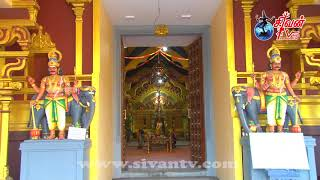 நாவற்குழி சித்திவிநாயகர் கோவில் 06ம் திருவிழா மாலை 28.08.2020