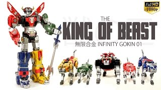 getlinkyoutube.com-Mad-Toys Infinity Gokin 01 The King of Beast combining robot review Chogokin Voltron Golion