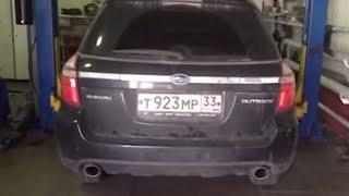 getlinkyoutube.com-Замена трех катализаторов на пламегасители Subaru Outback.
