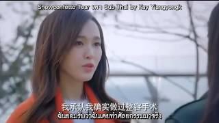 getlinkyoutube.com-ตัวอย่าง ซีรีย์ Diamond Lover ซับไทย