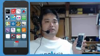 getlinkyoutube.com-[解放軍]iPhoneの画面キャプチャーはミラーリングが一番 違反アプリも脱獄も不要