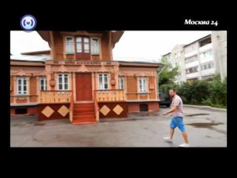 """Москва и окрестности"""". Передача про Калугу"""
