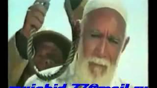 getlinkyoutube.com-Kino islamic