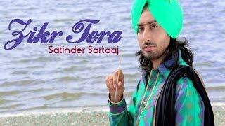getlinkyoutube.com-Satinder Sartaaj - Zikr Tera | Rangrez
