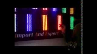 getlinkyoutube.com-تعرف على الليدات  -  أنواعها -  نظام إضاءتها -  ترانساتها مع شركة ماس جزء أول