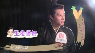 getlinkyoutube.com-《少年闪光日记》 Youth Diary: 罗晋与王丽坤不得不说的师生关系 【芒果TV官方版】