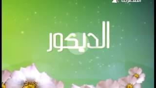 getlinkyoutube.com-غرفه نوم اطفال مودرن على الفضائيه م/ياسر العوضى