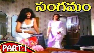 Silk Smitha Sangamam Telugu Movie Part 01/09 - Silk Smitha, Abhilasha, Nandu - V9videos