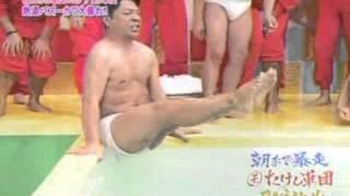 getlinkyoutube.com-熱湯バズーカ