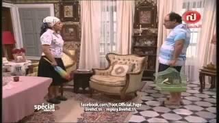 getlinkyoutube.com-نسيبتي العزيزة الجزء 4 الحلقة 19 رمضان 2014