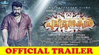 getlinkyoutube.com-Pulimurugan Official Trailer   Mohanlal   Vysakh    Mulakuppadam Films