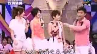 getlinkyoutube.com-2007-05-12 我猜 S.H.E唱五月天
