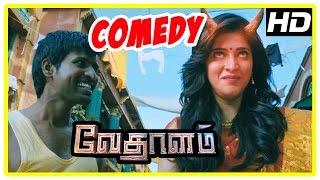 Vedalam  | Vedhalam Full Comedy Scenes | Ajith | Soori | Shruti Haasan | Lakshmi Menon | Anirudh