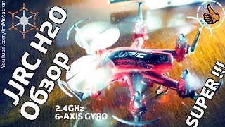 getlinkyoutube.com-JJRC H20 - Обзор Nano Hexacopter | Первый опыт полетов.