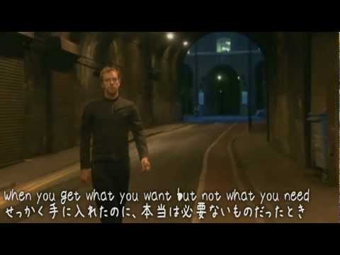 【歌詞&和訳】Coldplay - Fix You