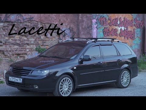Chevrolet Lacetti (sugar wagon)