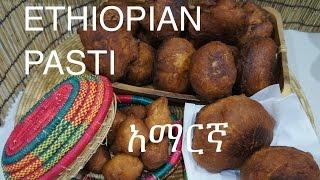 getlinkyoutube.com-★★ Ethiopian Pasti Recipe - Amharic አማርኛ