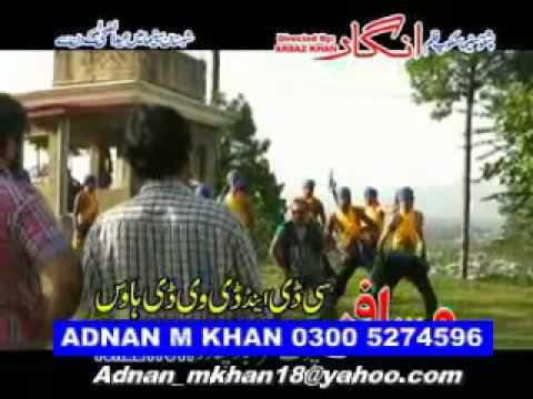 Sitara Younas New Song Zama Da Hussan Garam Bazar dy 2013 !!!
