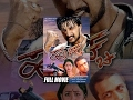Huchcha 2001 Kannada Movie Full I Sudeep
