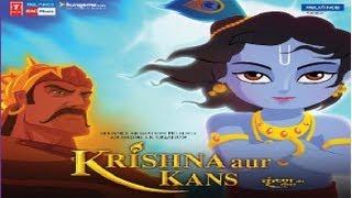 getlinkyoutube.com-Hey Krishna Full HD Song By Sonu Nigam I Krishna Aur Kans