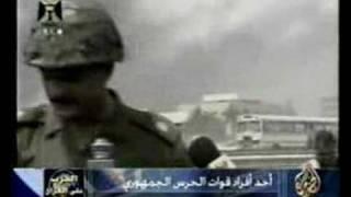 getlinkyoutube.com-M1 Abrams American Tank Destroyed In Iraq