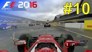 F1 2016 - Let's Make Kimi World Champion Again #10 - 100% Race 'Great Britain'