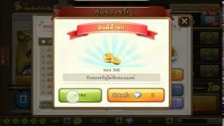 getlinkyoutube.com-Hack เกมเศรษฐีได้จิง คับ