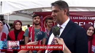 KBÜ - 2007 ÜNİTE KAN BAĞIŞI KAMPANYASI