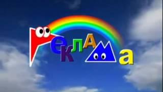 getlinkyoutube.com-Рекламные заставки (НТВ+Детский мир, 1997-2014)