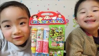 getlinkyoutube.com-テレ朝ショップみやげ★クレヨンしんちゃんバラエティセット/TV Asahi souvenir shop ★Crayon Shin-chan variety set