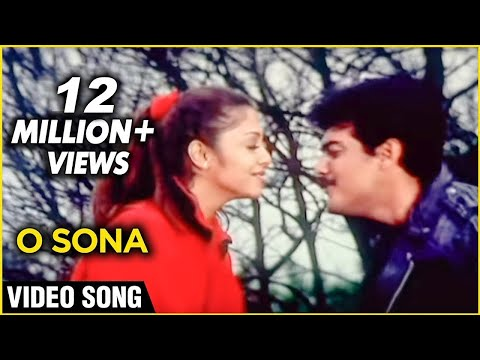 O Sona - Vaali Tamil Movie Song - Ajith Kumar, Simran, Jyothika