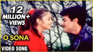 O Sona - Vaali Tamil Movie Song - Ajith Kumar, Simran, Jyothika width=