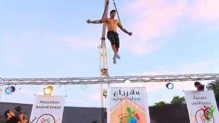 getlinkyoutube.com-Festival Boujloud Houara 2015 - Part 6 (عروض السيرك )