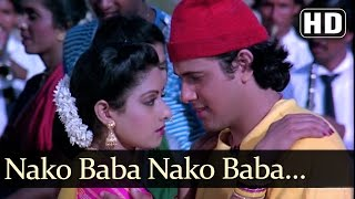 Nako Baba Nako Baba - Gair Kaanooni Songs - Sridevi - Govinda - Bappi Lahiri - Best Hindi Songs