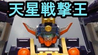 getlinkyoutube.com-CT74 天星战击王 (天星戦撃王)レビュー uranus saver