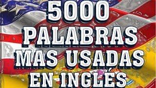 getlinkyoutube.com-VOCABULARIO MAS USADO EN INGLÉS ESPAÑOL- PRONUNCIACIÓN - PERSONAL INFORMATION -SPANISH-ENGLISH.
