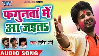 RITESH PANDEY SAD HOLI SONG 2018 - Fagunawa Me Aa Jaita - Superhit Bhojpuri SAD Holi Songs new