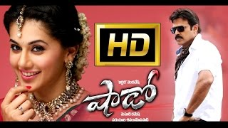 getlinkyoutube.com-Shadow Full Length Telugu Movie || Venkatesh,Tapsee, Srikanth || Ganesh Videos - DVD Rip..
