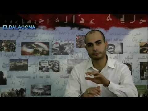 Elbalacona.com تيشرت الجندي الاسرائيلي في صنية ميدان التحرير