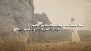getlinkyoutube.com-شيلة فمان الله كلمات سعود مبارك أداء فهد مسند تصميم وتنفيذ عفيف الشوق حصري 2017