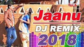 DJ Remix Jaanu | Rajasthani Song 2018 | Full Audio Song | Alfa Music & Films width=