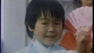 getlinkyoutube.com-1989年徳島県男児行方不明事件