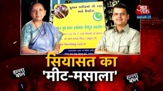 getlinkyoutube.com-Halla Bol: Muslims Slam Gujarat's Anti-Beef Campaign