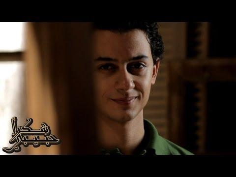 أم المؤمنين - مصطفى عاطف (Audio)