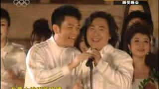 getlinkyoutube.com-北京欢迎你 现场版 Beijing Welcome You (Live)