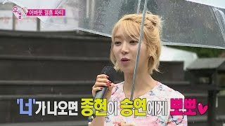 getlinkyoutube.com-【TVPP】Cho-A(AOA) – Sing at a wedding, 초아(AOA) - 빗속의 결혼식 축가 @ We got married