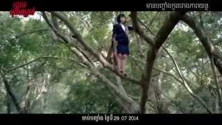 getlinkyoutube.com-ខ្មោចមុខអាក្រក់ - Trailer