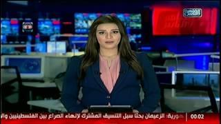 getlinkyoutube.com-نشرة منتصف الليل من القاهرة والناس 21 فبراير